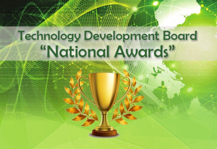 Recycling Carbon technology by Bangalore startup receives TDB National Award 2021